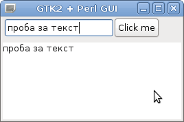 GTK2 Perl Simple Example