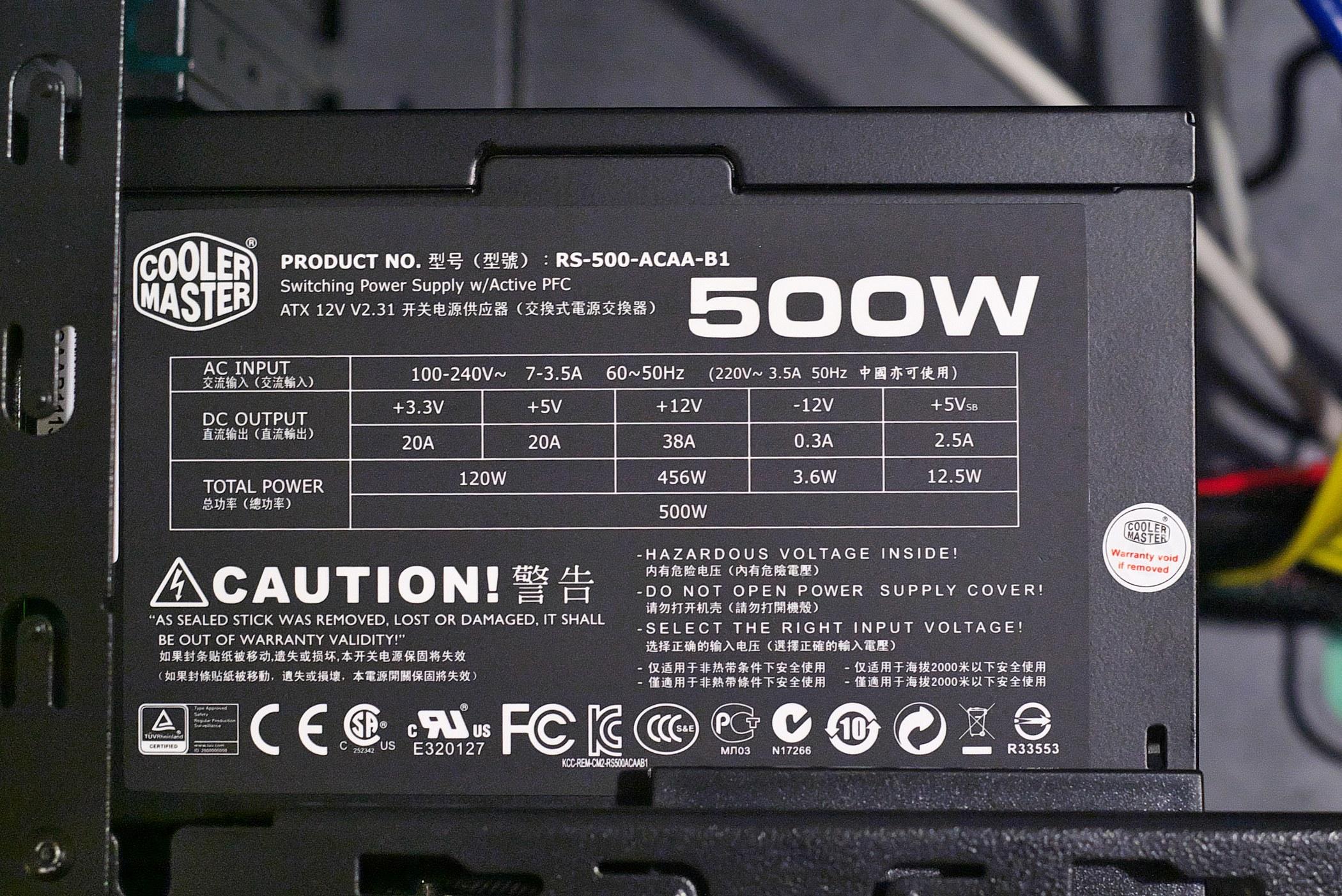 Cooler Master G500, 500W, ATX 2.3, PFC activ