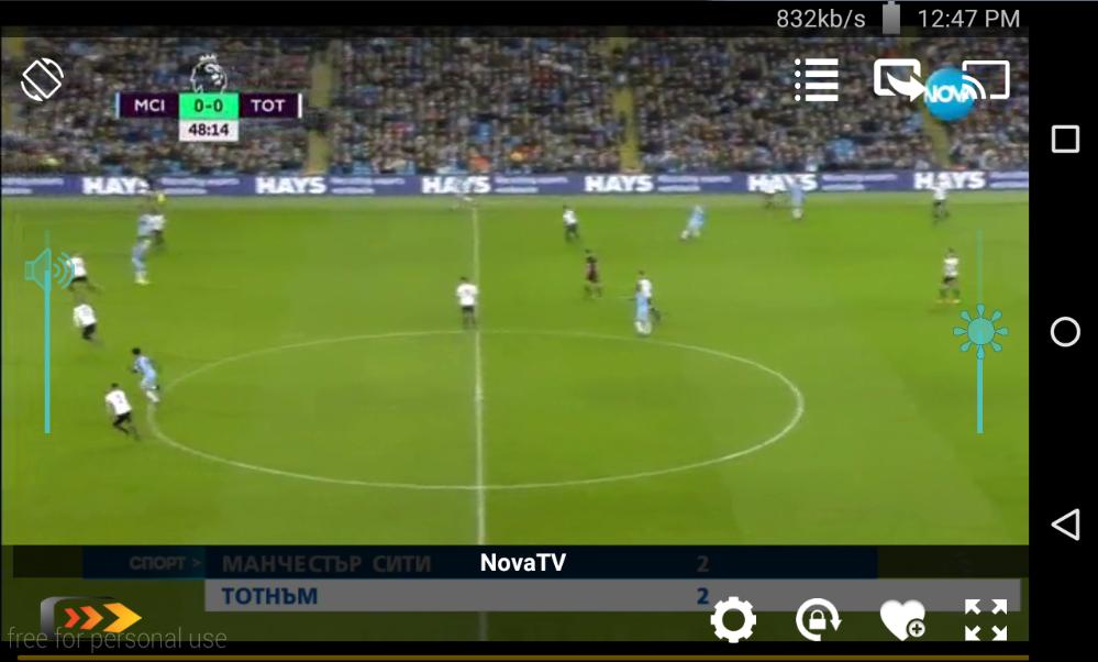 Android XMTV Player - гледане на български телевизии